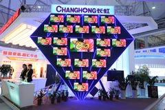 中国changhong摊 库存图片