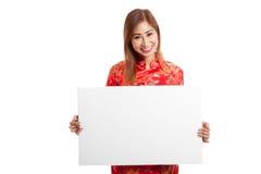 中国cheongsam礼服的亚裔女孩有红色空白的标志的 库存照片