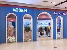 中央世界购物中心的,曼谷Moomin商店 免版税库存图片