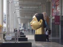 中央世界购物中心,曼谷 图库摄影