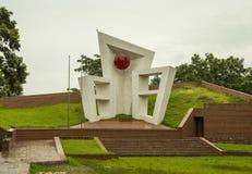 中央受难者纪念碑,锡尔赫特市,孟加拉国 免版税库存照片