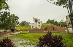 中央受难者纪念碑,锡尔赫特市,孟加拉国 图库摄影