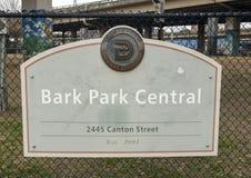 中央吠声的公园,深Ellum,得克萨斯 库存照片