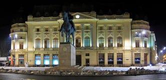 中央大学图书馆,布加勒斯特,罗马尼亚 免版税库存图片