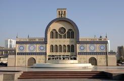 中央沙扎souq 免版税库存图片