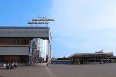 中央火车站在米斯克,白俄罗斯 免版税库存图片