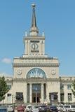 中央火车站的大厦在重建以后的 免版税图库摄影