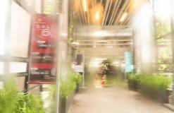 中央百货大楼,泰国- 2017年5月17日:模糊的照片  免版税库存照片
