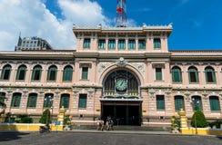 中央邮局 免版税图库摄影