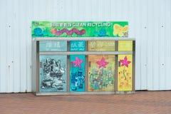 中央,香港-大约2018年4月:不同的种类的垃圾桶 免版税库存照片
