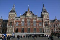 中央驻地阿姆斯特丹 免版税库存图片
