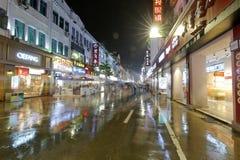 中山路夜视图在雨中 免版税库存照片