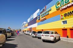 中心内部购物中心购物 免版税库存图片