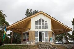 中心国家nyungwe公园uwinka访客 免版税库存照片