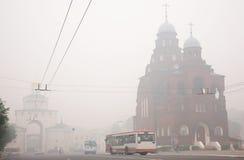 中心城市俄国烟 免版税库存图片