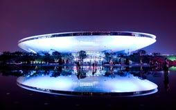 中心文化商展上海世界 免版税库存照片