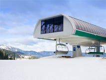 中心滑雪 免版税图库摄影