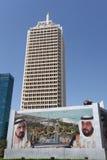 中心迪拜商业世界 免版税库存图片