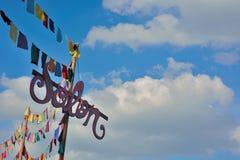 中性色的振翼的旗子,词交谊厅 库存图片
