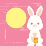 中间秋天与拿着灯笼的逗人喜爱的兔宝宝的节日例证 说明:一起庆祝中间秋天节日 库存例证