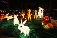 中间秋天灯笼狂欢节在香港 免版税库存照片