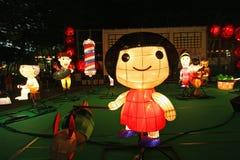 中间秋天灯笼狂欢节在香港 库存照片