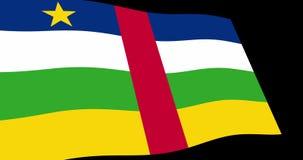 中非共和国旗子缓慢挥动在透视,动画4K英尺长度 向量例证