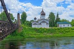 中间俄国小条的风景 免版税库存照片