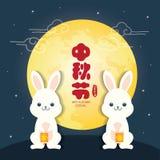 中间秋天逗人喜爱的兔宝宝的节日例证与满月的 库存图片