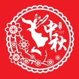 中间秋天papercut张` e月亮女神的节日例证 库存图片