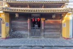 中间年节日,房子在会安市老镇 库存照片