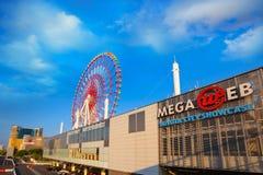 丰田兆网在Odaiba在东京,日本 图库摄影