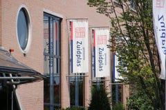 临时市政厅在南普拉斯的自治市的Nieuwerkerk aan小室Ijssel在荷兰 免版税库存图片