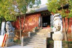 丹霞寺庙在南阳 库存照片