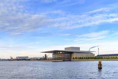 """丹麦-西兰地区-哥本哈根†""""现代大厦  免版税库存照片"""