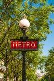 为一个地铁车站签字在巴黎,法国 图库摄影
