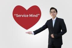 为企业概念服务的头脑 库存照片