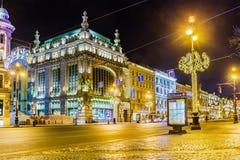 为圣诞节阐明的涅夫斯基远景,圣彼德堡 免版税库存图片