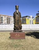 为在中国和塞浦路斯之间的文化交流集中 免版税库存图片