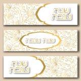 为犹太新年设置的石榴横幅 图库摄影