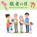 为被爱的ones_Aged ` s天家庭jp提出 免版税图库摄影