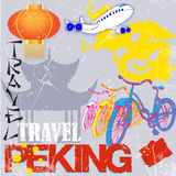 为设计旅行设置到北京 也corel凹道例证向量 图库摄影