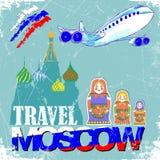为设计,旅行设置向莫斯科 也corel凹道例证向量 库存图片