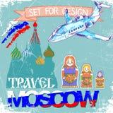 为设计,旅行设置向莫斯科 也corel凹道例证向量 免版税库存图片
