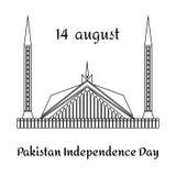 为8月14日巴基斯坦在平的样式的独立日导航例证 著名巴基斯坦清真寺象 设计模板海报, ba 免版税库存图片
