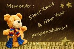 为Xmas &新年庆祝开始 库存照片