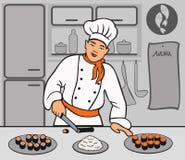 主厨烹调寿司 向量例证