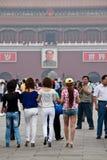 主席中国女孩毛纵向 免版税库存图片