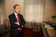 主席交换香港列宁研究 免版税库存图片