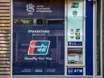 主张为银联系统的支持的ATM 银联是一个中国金融服务公司开证银行卡片 免版税图库摄影